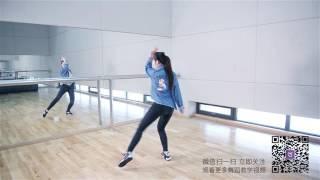 【May J Lee】 Uptown Funk 舞蹈镜面教学 Part 1