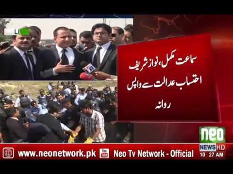 Nawaz Shrief Lawyer Talk To Media !!!