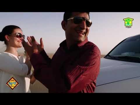 Download Nadaan - Balochi Movie 2018 - New Nadaan Movie 2018