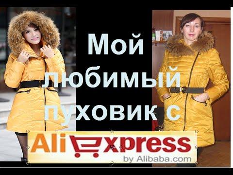Отличные мокасины за 13 $ с Алиэкспресс. Видео-обзор .из YouTube · Длительность: 4 мин32 с  · Просмотры: более 1.000 · отправлено: 14.05.2017 · кем отправлено: Inna Mastyaeva