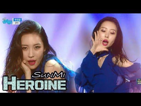 [Comeback Stage] SUNMI – Heroine, 선미 – 주인공 Show Music core 20180120