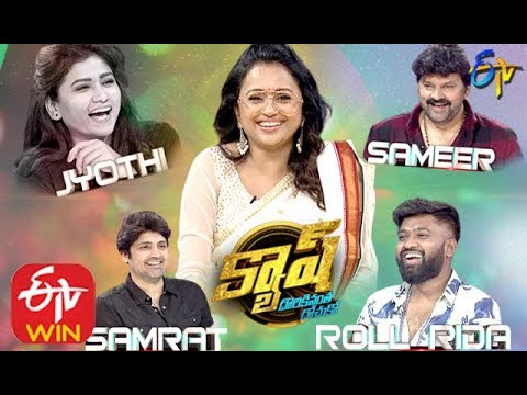 Cash| Sameer,Samrat,Roll Rida,Jyothi | 11th January 2020  | Full Episode | ETV Telugu