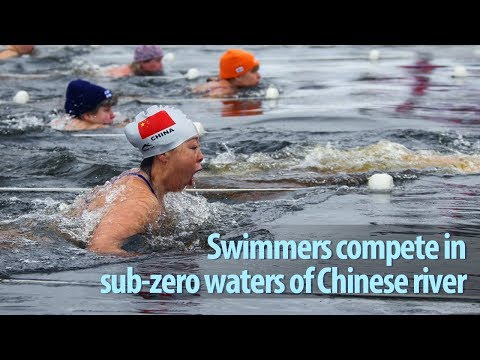 Live: Swimmers compete in sub-zero waters of Chinese river  零下20度的挑战!哈尔滨国际冬泳邀请赛