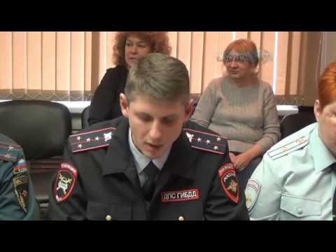 Представители служб города  Жуковского провели совещание по итогам недели