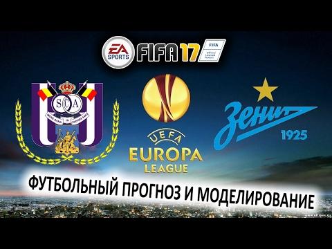 Чемпионат России 2016 2017  23 тур  Спартак   Зенит