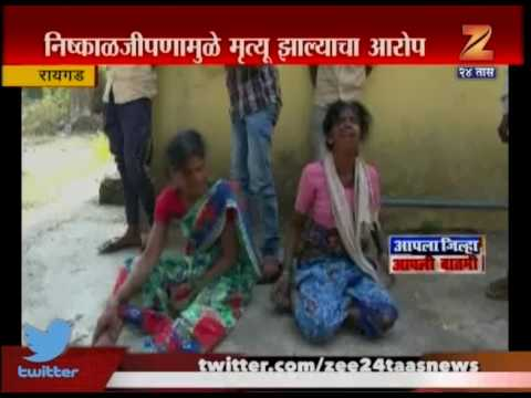 Raigad Girl Students Death Due To Careless Of School