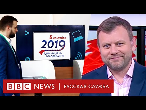 Чья победа? Итоги выборов в России | Новости