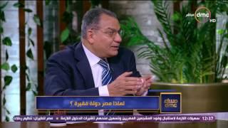 مساء dmc - وزير التخطيط الأسبق : لابد أن يتوافق المجتمع أننا في وضع اقتصادي صعب نحاول إصلاحه
