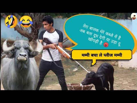 NALAYAK BETA || AMAN BHATI || EMOTIONAL AND HEART TOUCHING VIDEO || MOTIVATIONAL VIDEO || PITA BETA