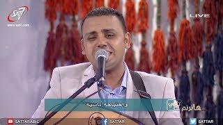 ترنيمة بركات - المرنم سعيد رمضان - برنامج هانرنم تاني