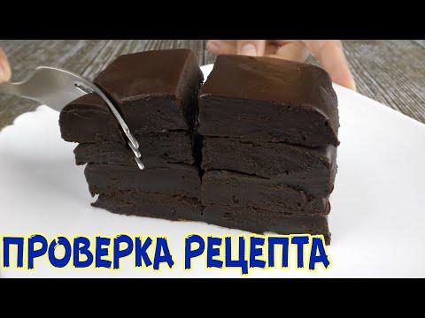 Десерт БЕЗ ВЫПЕЧКИ из ДВУХ ингредиентов! Так ПРОСТО и так ВКУСНО! Шоколадный десерт Без желатина!