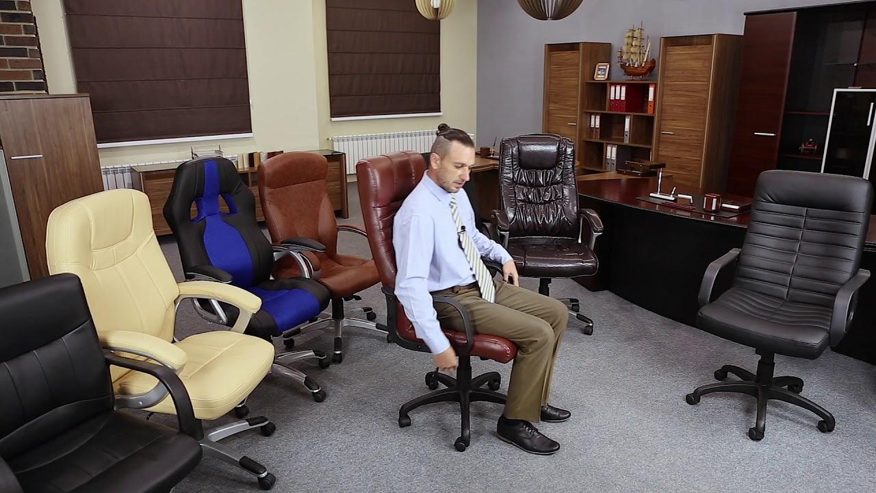 Большой выбор офисных кресел и стульев в магазине hoff. Закажите мебель и товары для дома в одном из магазинов hoff.