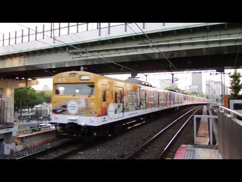 OSAKA POWER LOOP LINE 特別塗装103系 森ノ宮駅発車