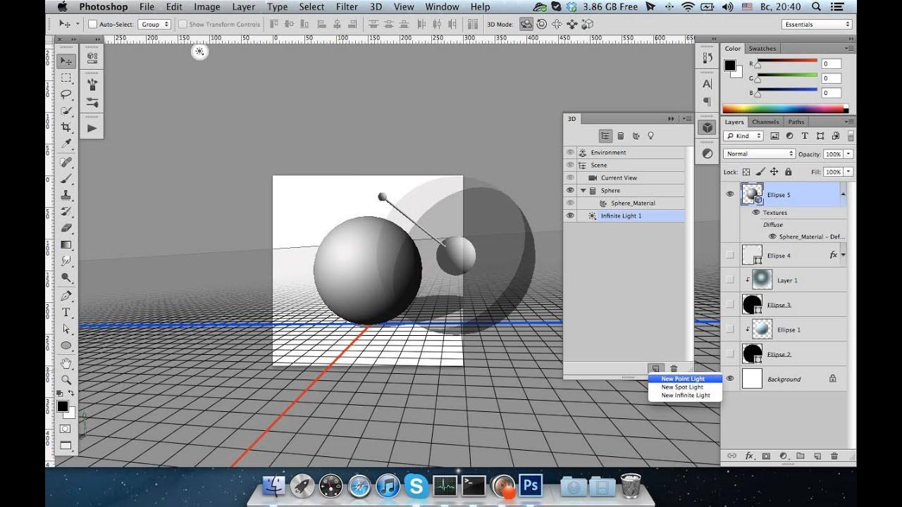 Как сделать сферу в фотошопе фото 138
