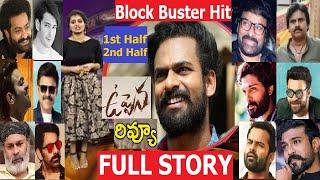 Uppena Movie Review | Uppena Full Story | Uppena Review Telugu | Panja Vaisshnav Tej | Krithi Shetty