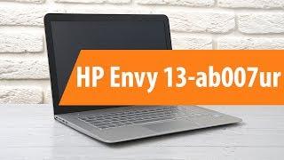 Розпакування HP Envy 13-ab007ur / Unboxing HP Envy 13-ab007ur