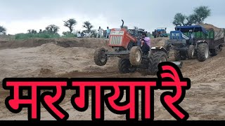 Mahindra 575 vs swraj 855 or swraj 744 both tractor are good but trolly performance who is best.