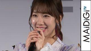 アイドルグループ「AKB48」の柏木由紀さんが1月16日、東京都内で行われた「AKB48 グループの VR ライブ配信開始に関する記者発表会」に登場。発表会には、「SKE48」 ...