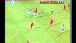 2007 (September 12) Bulgaria 3-Luxembourg 0 (EC Qualifier).avi