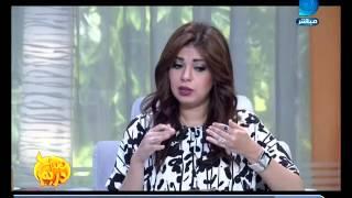 صباح دريم|الحوار الكامل للكتاب الصحفى أحمد أيوب مع مها موسى