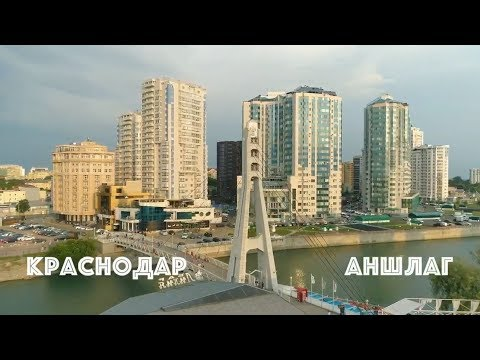 Витас - концерт в Краснодаре. Аншлаг. 26.11.2019г.