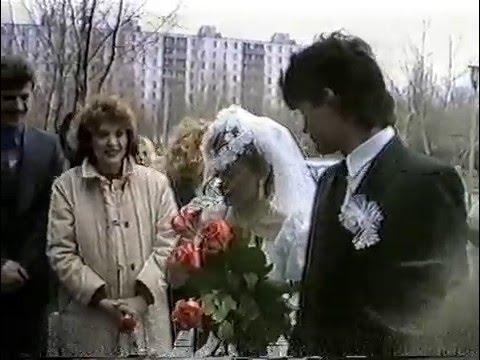 Свадьбы в 80 годов