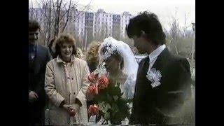 Муз. фильм * СВАДЬБА из 80х * Тольятти