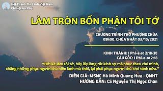 HTTL AN PHÚ - Chương Trình Thờ Phượng Chúa - 03/10/2021