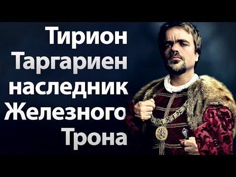 скачать на мобильный сериал игра престолов - фото 6