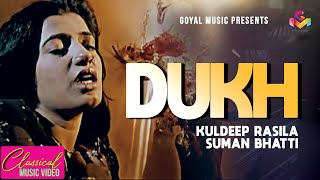 Kuldeep Rasila | Dukh | Official Goyal Music | Punjabi Sad Song