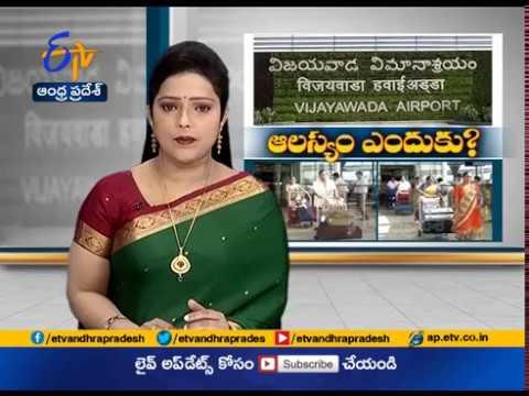 Gannavaram Airport   Farmers Demand For Plots   at Vijayawada