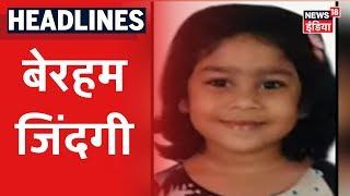 Noida में पूरे परिवार ने की आत्महत्या, पांच साल की बच्ची संग माँ  झूली फंदे पर