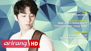 Pops in Seoul _ VROMANCE(브로맨스) _ Lee Chang-dong(이창동) _ Profile
