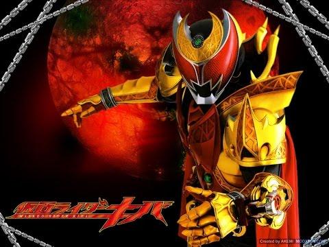 Kamen Rider Series#2: Kiva Emperor Form
