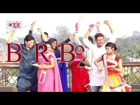 New Holi Song (2018) Bhitra Lagela Pala Re... Dharmendra Bijay Chaubey