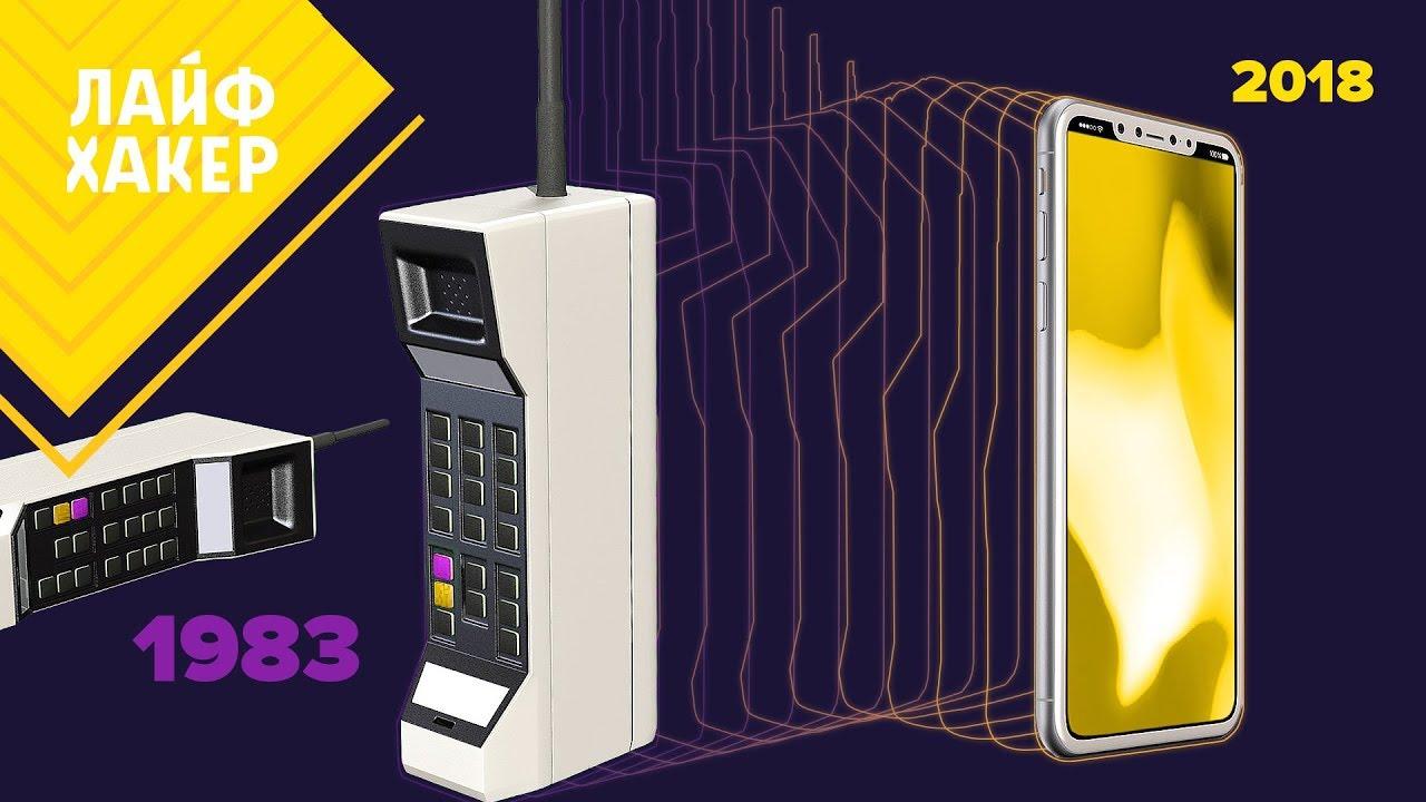 История развития мобильной связи