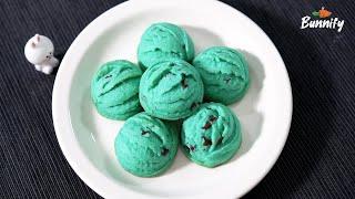 민트 초코칩 스쿱쿠키 Mint Chocolate Chi…