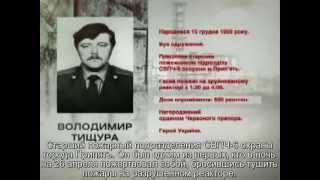 Чернобыль. 25 лет. Ликвидаторы аварии на Чернобыльской АЭС.