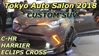 東京オートサロン2018 新型 SUV ハリアー&C-HR&エクリプスクロス カスタム仕様 実車見てきたよ☆NEW HARRIER&C-HR&ECLIPS CROSS CUSTOM STYLE 東京オートサロン2018 検索動画 16
