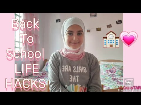Back to school LIFE HACKS!!!!!❤💛🏫