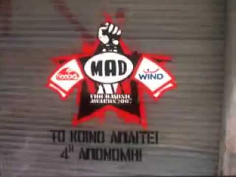 Mad Video Music Awards 2007 Trailer For Alpha TV