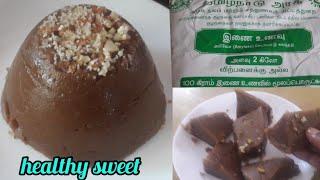 sathumaavu sweets in tamil/ sathu maavu recipe in tamil/ saththu maavu halwa in tamil