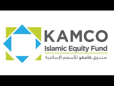 Islamic Global Equity Fund by Kuwait's KAMCO