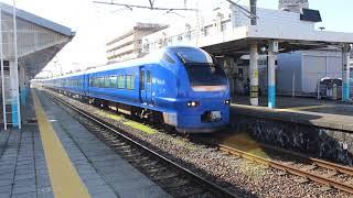 JR東日本 E653系 1000番台 新ニツU-106編成[瑠璃色] 特急 いなほ 新発田駅 発車