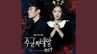 Cover images Crazy of you (미치게 만들어) (inst)