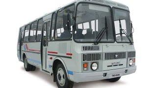 Паз-4234-05 Обзор Автобуса.