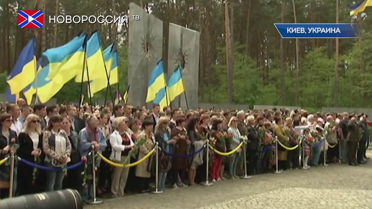 Закон о запрете георгиевских лент в Украине