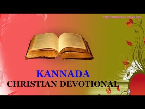 KANNADA Christian Devotional Songs NONSTOP
