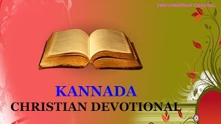 KANNADA Christian Devotional Songs NONSTOP