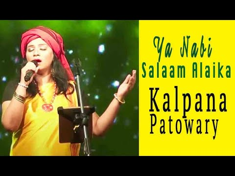 Jikir And Salam (Muslim Devotional Songs) | Folk Songs Of Assam | Kalpana Patowary